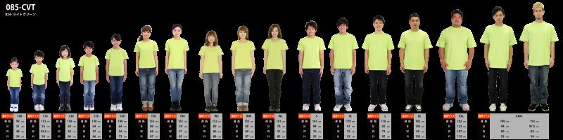 085-CVT Tshirts