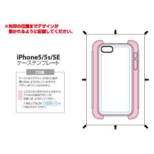 iPhone5/5s/SEケース