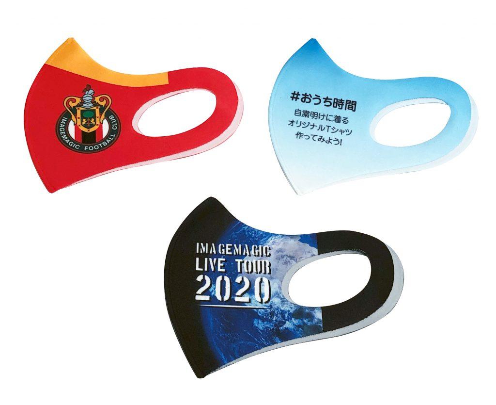 オリジナル マスク プリント