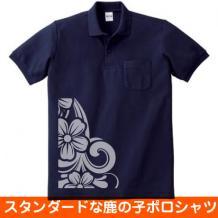 T/Cポロシャツ(ポケット付) 100-VP